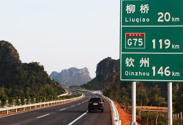 560公里,路线起于钦州大寺镇以南的米标村附近,与南宁至北海高速公路